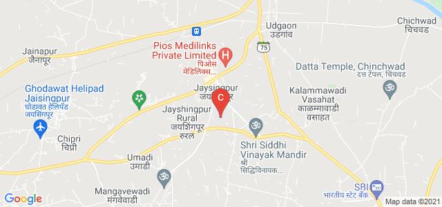 Jaysingpur College, Shahunagar, Jaysingpur, Maharashtra, India