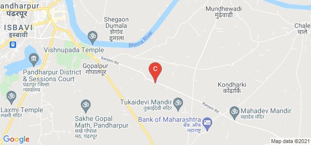 Shri Vithal Education & Research Institute, Gopalpur, Solapur, Maharashtra, India