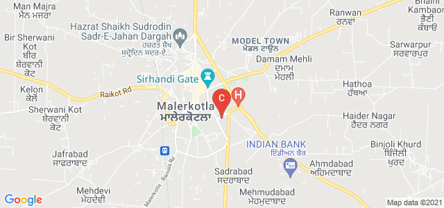 Government College Malerkotla, Guru Teg Bahadur Colony, Malerkotla, Punjab, India