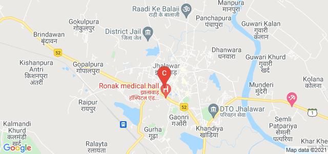Government P. G. College Jhalawar, Indra Colony, Jhalawar, Rajasthan, India