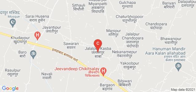 Jang Bahadur Singh Patel Degree College, Jalalpur Kasba, Allahabad, Uttar Pradesh, India
