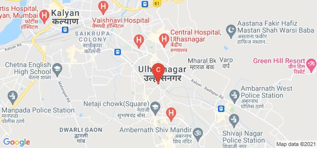 Ulhasnagar Railway Station, Ramayan Nagar, Ulhasnagar, Maharashtra, India