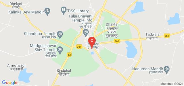 Tuljabhavani Mahavidyalaya Tuljapur, Papnas Nagar, Tuljapur, Maharashtra, India