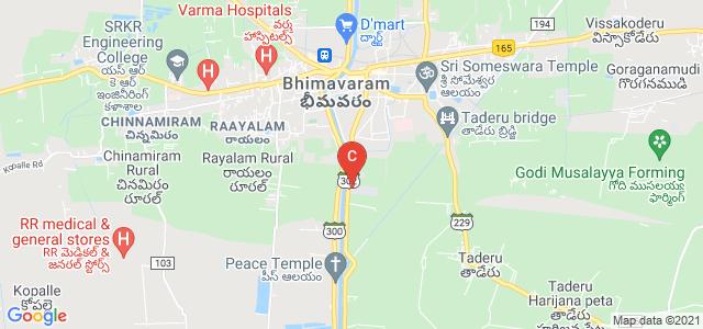 Kgrl College, Dirusumarru Road, Bank Colony, Bhimavaram, Andhra Pradesh, India