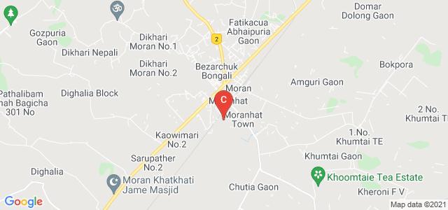 Moran College Field, Moranhat, Assam, India