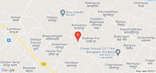 Kamla Prasad Singh Mahavidyalaya, Mathura Nagar Ramgarh, Lambhua , Sultanpur, Kanwarpur, Uttar Pradesh, India