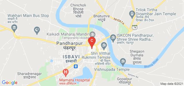 Bhosale Nagar, Mahavir Nagar, Korti, Pandharpur, Maharashtra, India