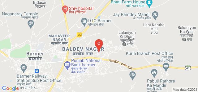 Smt. Dhapudevi Memorial Mahavidyalaya Barmer, Baldev Nagar, Barmer, Rajasthan, India