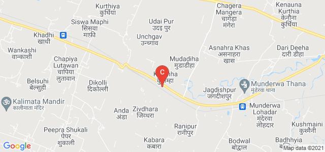 Purvanchal Degree College, Munderwa, Uttar Pradesh, India