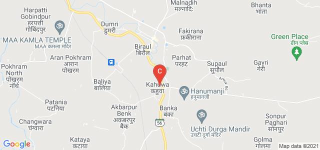 Janta Koshi College, State Highway 56, Biraul, Bihar, India