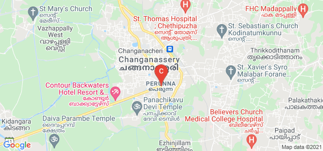 N.S.S. Hindu College, Perunna, Changanassery, Kerala, India