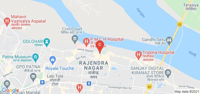 National Institute Of Technology, Ashok Rajpath Road, Lalbagh, Patna, Bihar, India