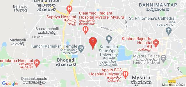 JSS Science and Technology University, Mysuru., Campus Roads, University of Mysore Campus, Mysuru, Mysuru, Karnataka, India