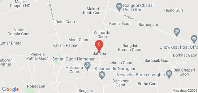 Bahona College Auditorium, Bahona, Jorhat, Assam, India