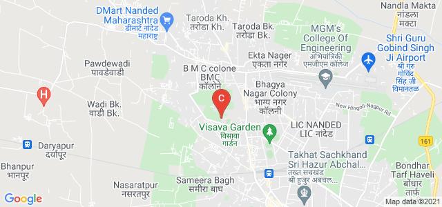 Peoples College Nanded, Sneh Nagar, Nanded, Maharashtra, India