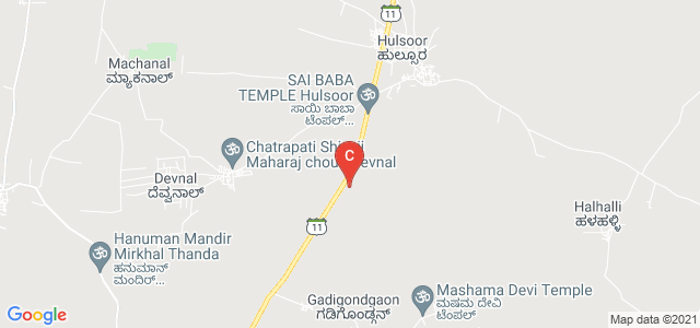 Govt First Grade college Hulsoor, Bidar, Karnataka, India