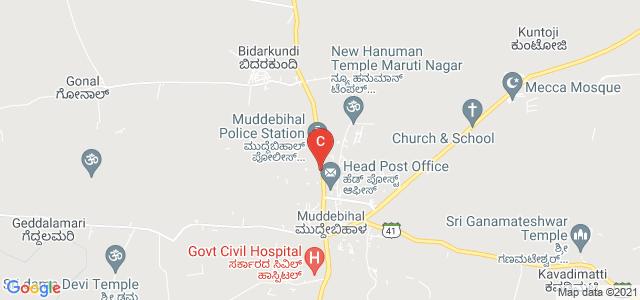 M G V C COLLEGE MUDDEBHAIL, Muddebihal, Karnataka, India