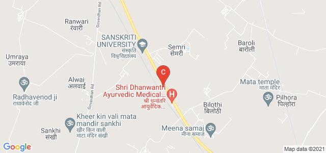 Shree Ji Baba College of Law, Chhata Rural, Uttar Pradesh, India