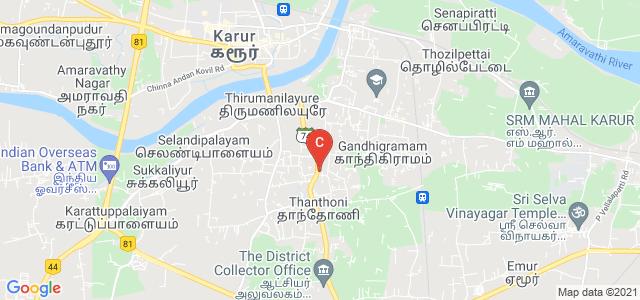 government arts college karur, Karur Vysya Bank ATM, Chinna Mettupaliyam, Kaladipet, Tiruvottiyur, Chennai, Tamil Nadu, India