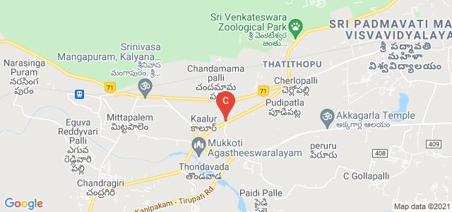 Sri Vikas College Of Nursing, Mallavaram, Tirupati, Andhra Pradesh, India