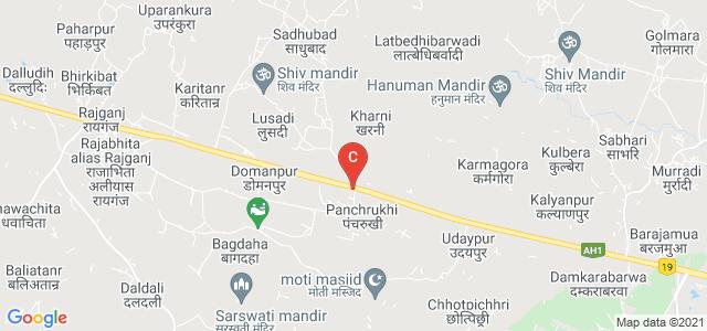 Kumar B.Ed College, Panchrukhi, Dhanbad, Jharkhand, India