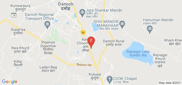Guru Ram Das College of Education, Choupra Khurd, Damoh, Madhya Pradesh, India