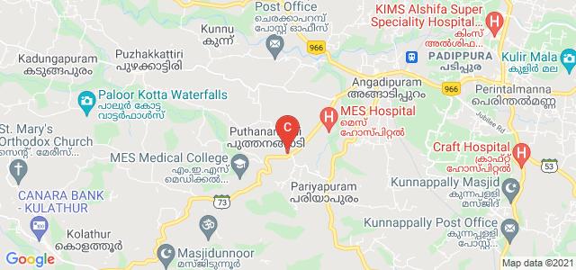 Monti International Institute of Management Studies, Angadipuram, Kerala, India