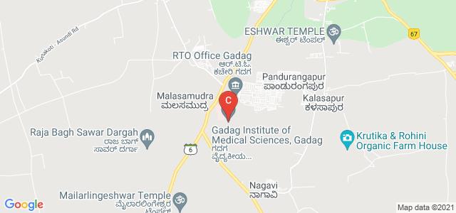 Gadag Institute of Medical Sciences, State Highway 6, Malasamudra, Gadag, Karnataka, India