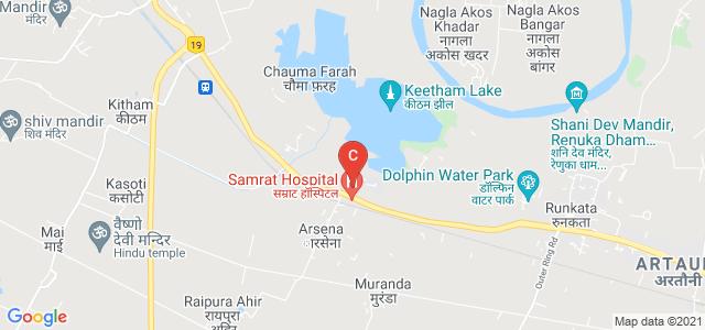 Anand Engineering College, Agra, Uttar Pradesh, India
