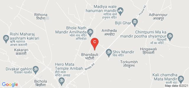 Arjun singh shiksha mahavidyala, Ambah, Madhya Pradesh, India