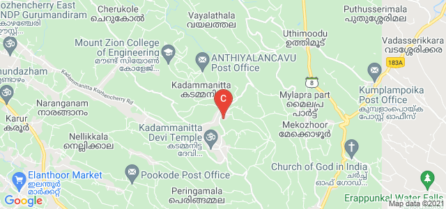 Pathanamthitta, Kerala 689649, India
