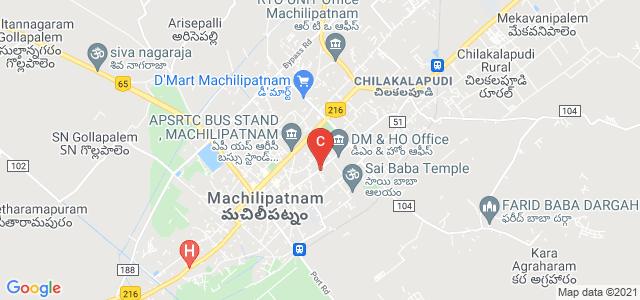 D.S. Hindu College of Law, Batchupeta, Ramanaidupet, Machilipatnam, Andhra Pradesh, India