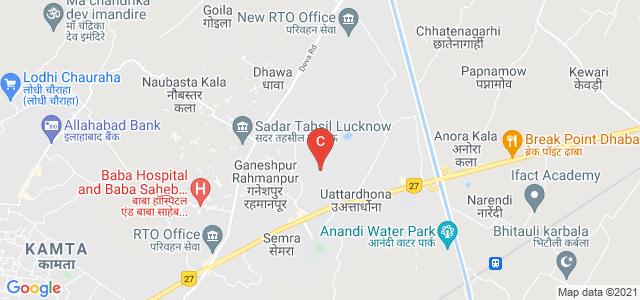 City College of Management, Lucknow, Uttar Pradesh, India