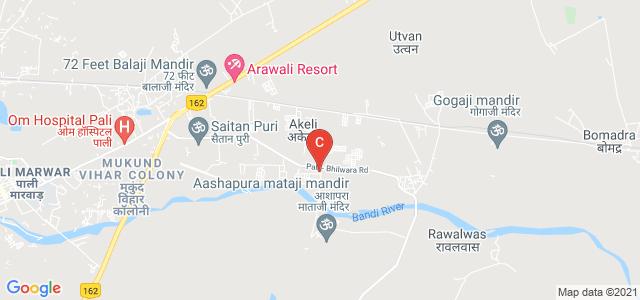 KANKU VIJAY T.T COLLEGE PALI, Akeli, Rajasthan, India