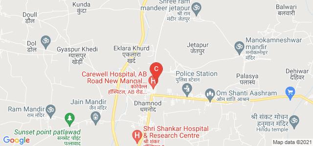 Adarsh Institute Of Management and Science, Dhamnod, Madhya Pradesh, India