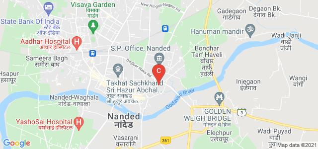Government College Of Education, Shivaji Nagar, Ganipura, Nanded, Maharashtra, India