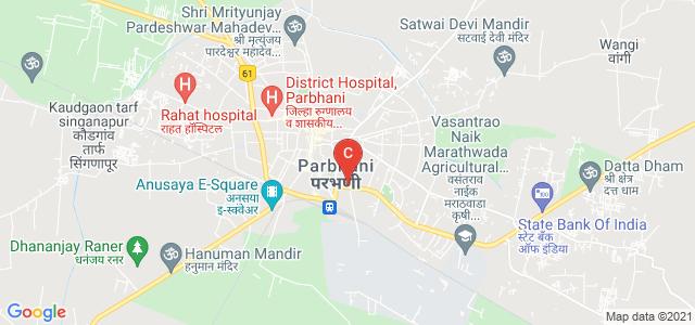 Government College of Education, Gandhi Park, Parbhani, Maharashtra, India