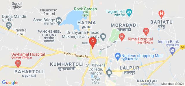 IIM Ranchi, Ranchi University, Morabadi, Ranchi, Jharkhand, India
