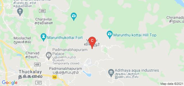 Noorul Islam Centre For Higher Education, Kumaracoil, Kanyakumari, Tamil Nadu, India
