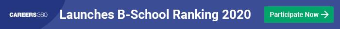 B-School-2020