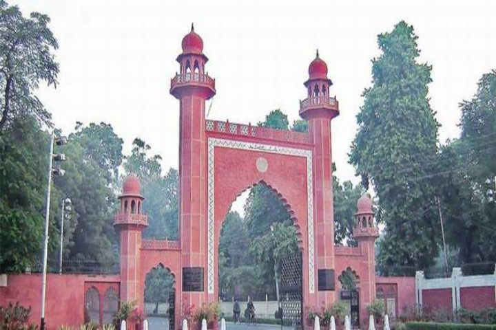 AMU Online: How virtual teaching will work at the central university