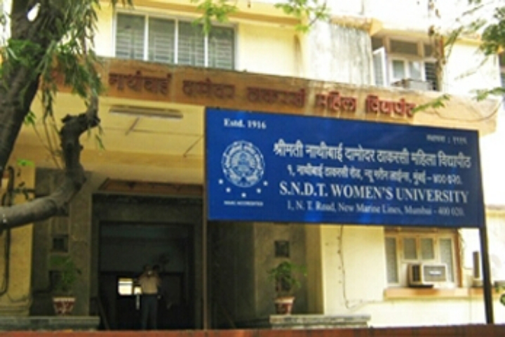 Sndt Courses Fee Cut Off Ranking Admission Placement Careers360 Com