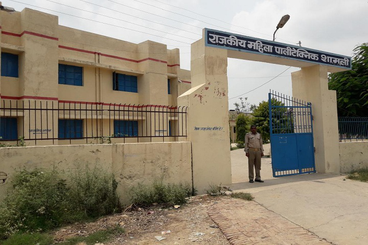 Government Girls Polytechnic Shamli Courses Fee Cut Off Ranking Admission Placement Careers360 Com