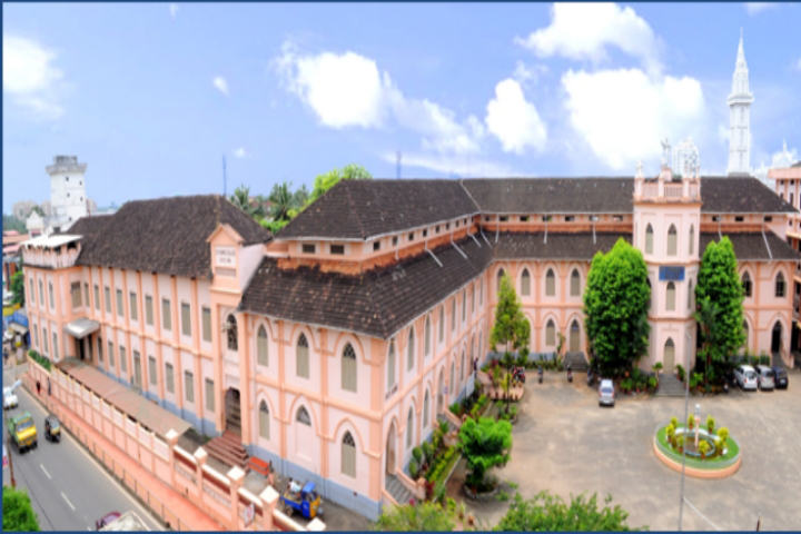 St Thomas College Thrissur Courses Fee Cut Off Ranking Admission Placement Careers360 Com
