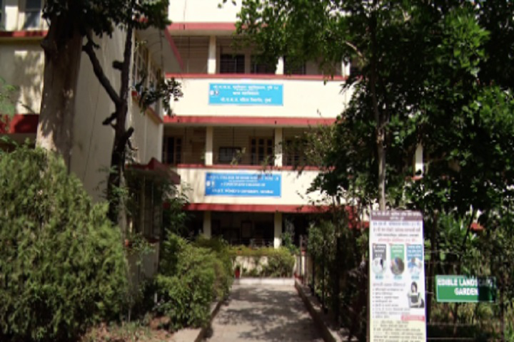 Sndt College Of Home Science Pune Courses Fee Cut Off Ranking Admission Placement Careers360 Com