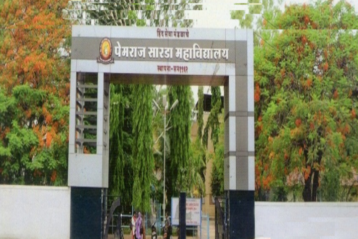 Pemraj Sarda College Ahmednagar Admission 2021 Courses Fee Cutoff Ranking Placements Scholarship