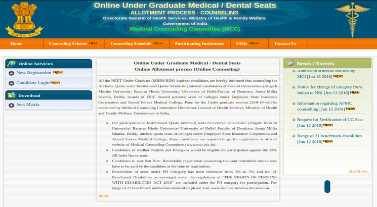 NEET 2018: Counselling process put on hold by MCC