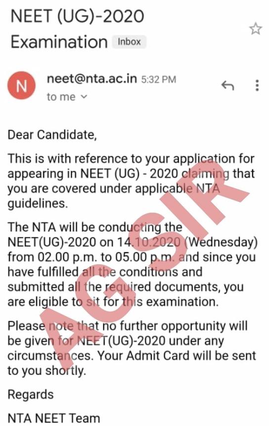 neet-re-exam-mail
