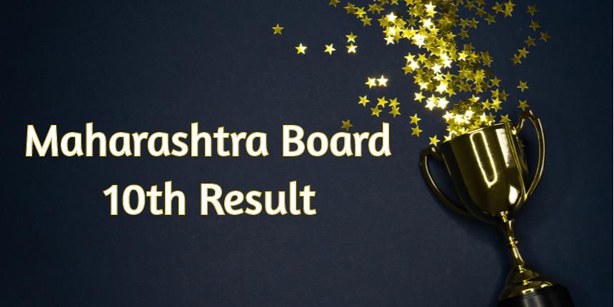 Maharashtra Board 10th Result 2020