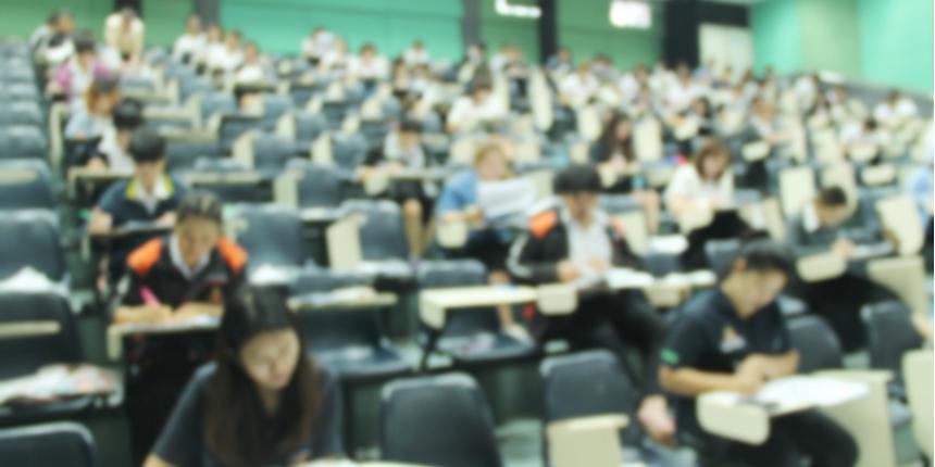 CMAT Exam Centres 2020